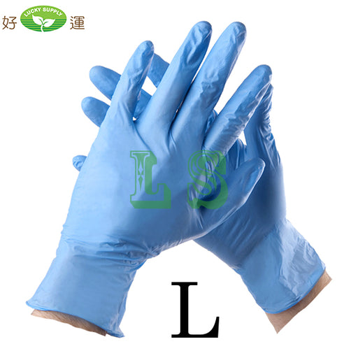 Large Size Blue Nitrile Gloves (10x100's) #4511
