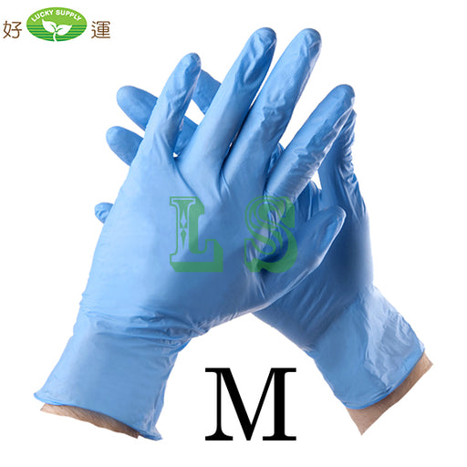Medium Size Blue Nitrile Gloves (10x100's) #4510