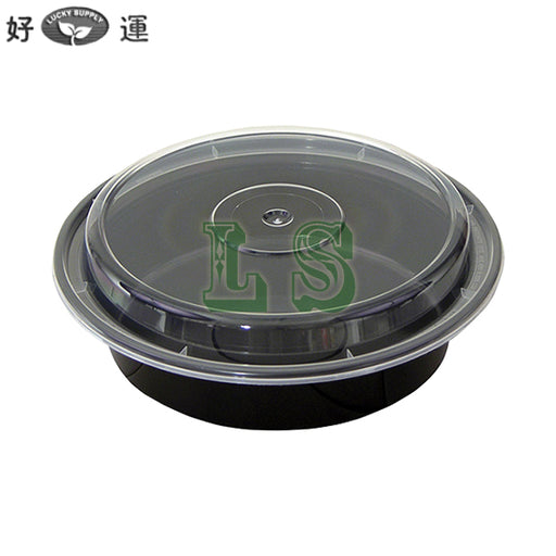 "Newspring NC-723-B 24oz. Black 7""  Round Microwavable Container with Lid - 150/Case  #3102"