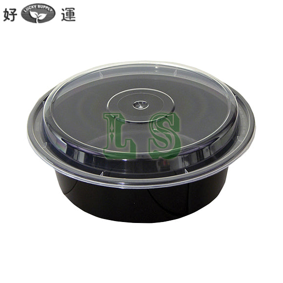 "Newspring NC-729-B 32oz. Black 7"" Round Microwavable Container with Lid - 150/Case  #3103"