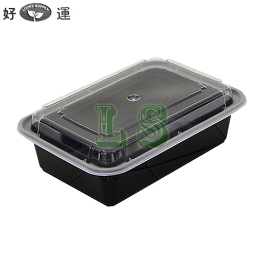 Newspring NC-888-B 38oz. Black Rectangular Microwavable Container with Lid - 150/Case  #3105