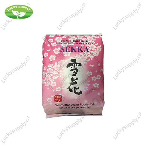 Sekka Medium Grain Rice (40LB)