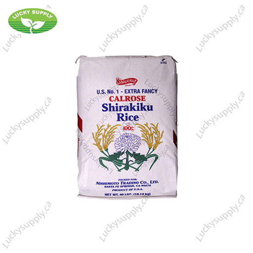 Shirakiku Calrose Rice (40LB)
