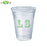 Dart Solo TP10D 10 oz (296 ml) Clear PET Cup (1000's) #3853