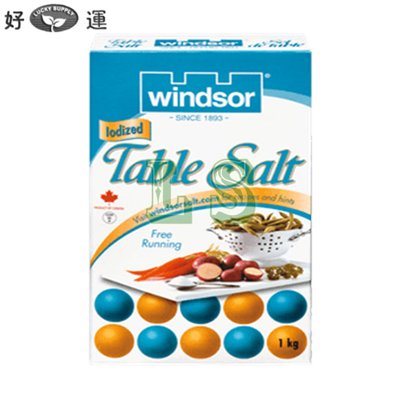 Windsor Table Salt 12x1KG/CS