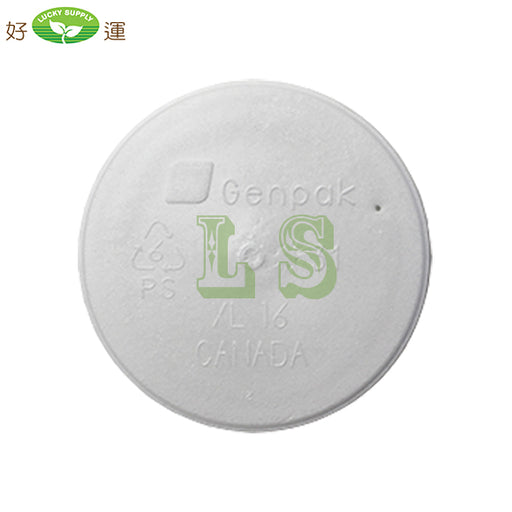 Genpak XL16 Foam Lid For 12/32C (500's)  #3784