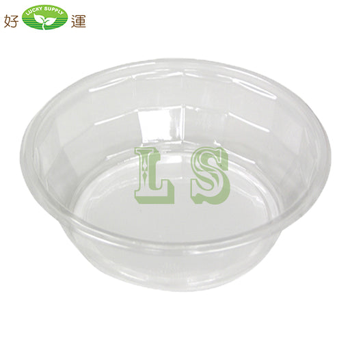Pactiv Y92032U, 32oz. Showcase Clear Bowl (300's) *