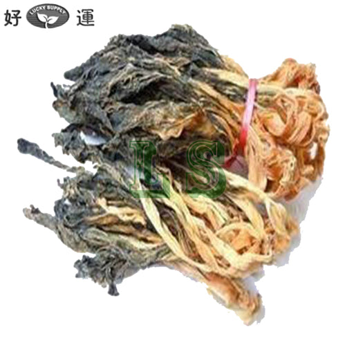 Dried Bok Choy (_____)