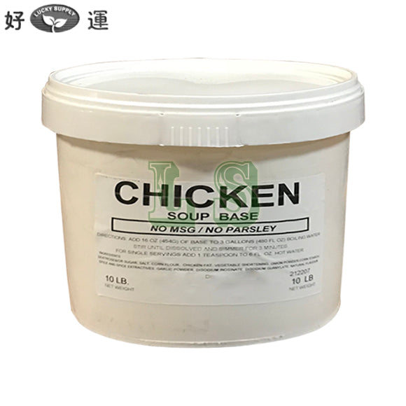 Chicken Soup Base (10LB)