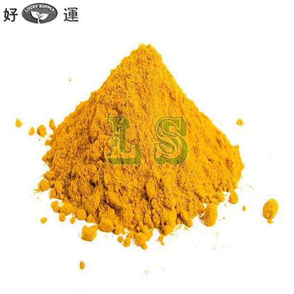 Chinese Curry Powder 5LB/BAG