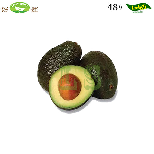 Lucky7 Avocado (48's)