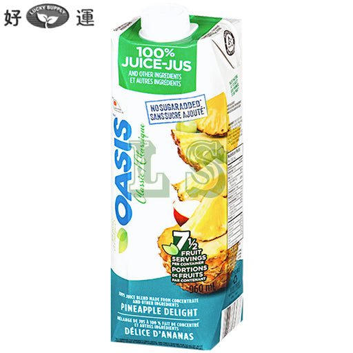 Oasis Pineapple Delight (12x960ml)  #2261