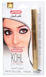 Kohl | Eye Pencil | Eyeliner black | Carpe Diem with Remi