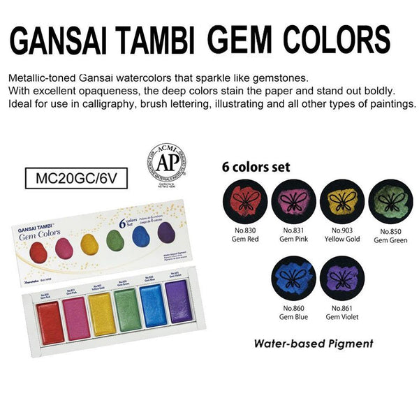 Gansai Tambi - Gem Colours