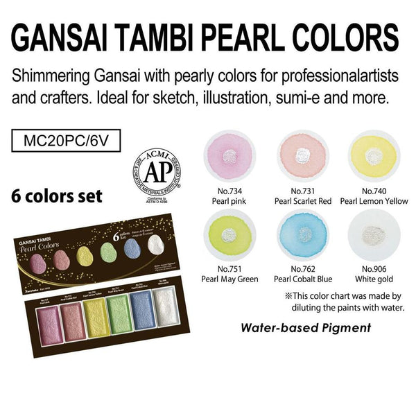 Gansai Tambi - Pearl Colours