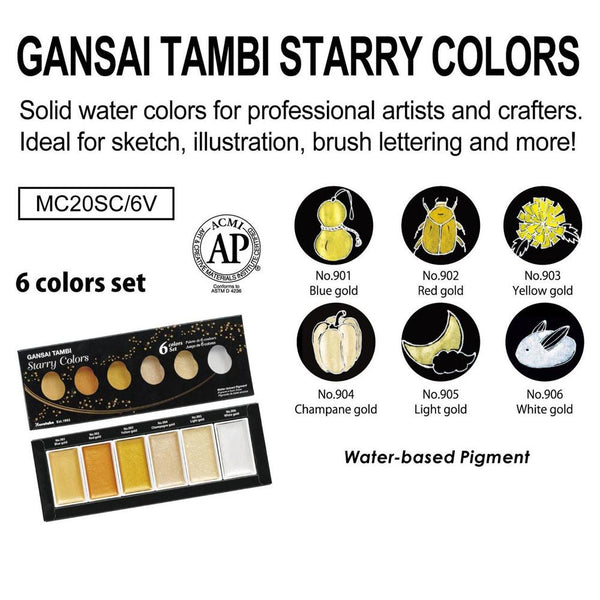 Gansai Tambi - Starry Colours