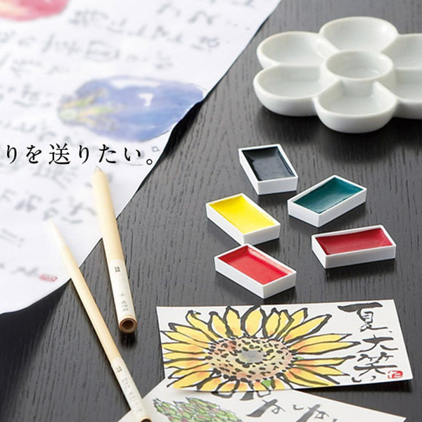 Kuretake Gansai Tambi Watercolour Single Pans