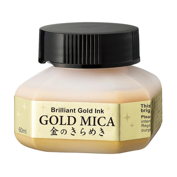 Kuretake Gold Mica Ink