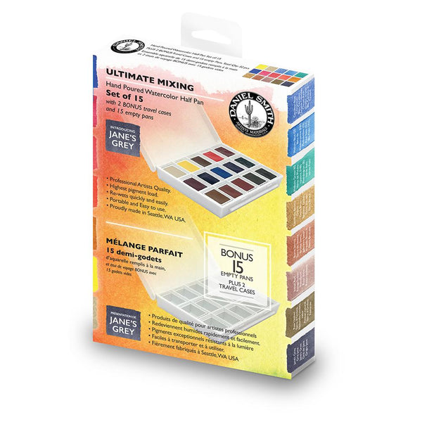 Daniel Smith Water Colour Half Pan Set - Ultimate Mixing