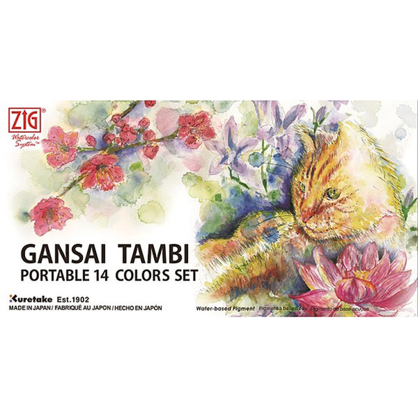 Gansai Tambi Portable 14 Colour Set