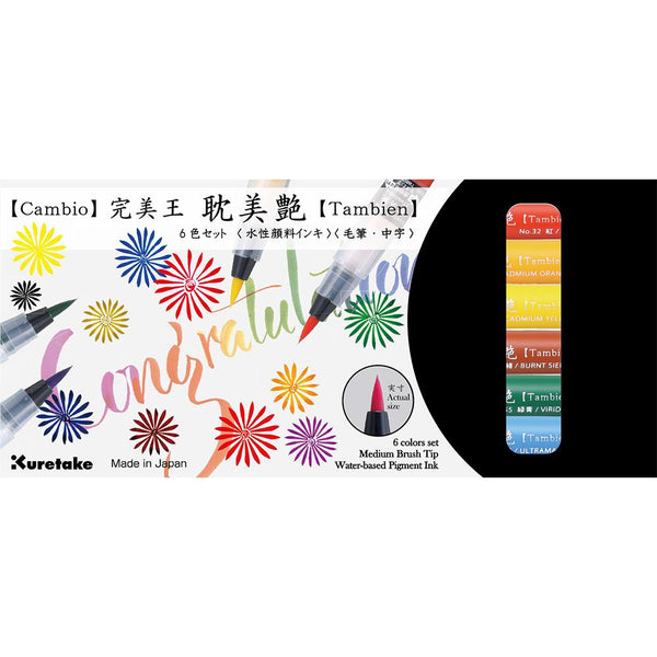 Kuretake Cambio Tambien Brush Marker- 6 Colour Set A