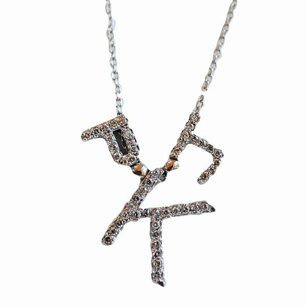 Diamond and Gold Initial Pendants - Alice & Chains Jewelry, Houston Jewelry Designer