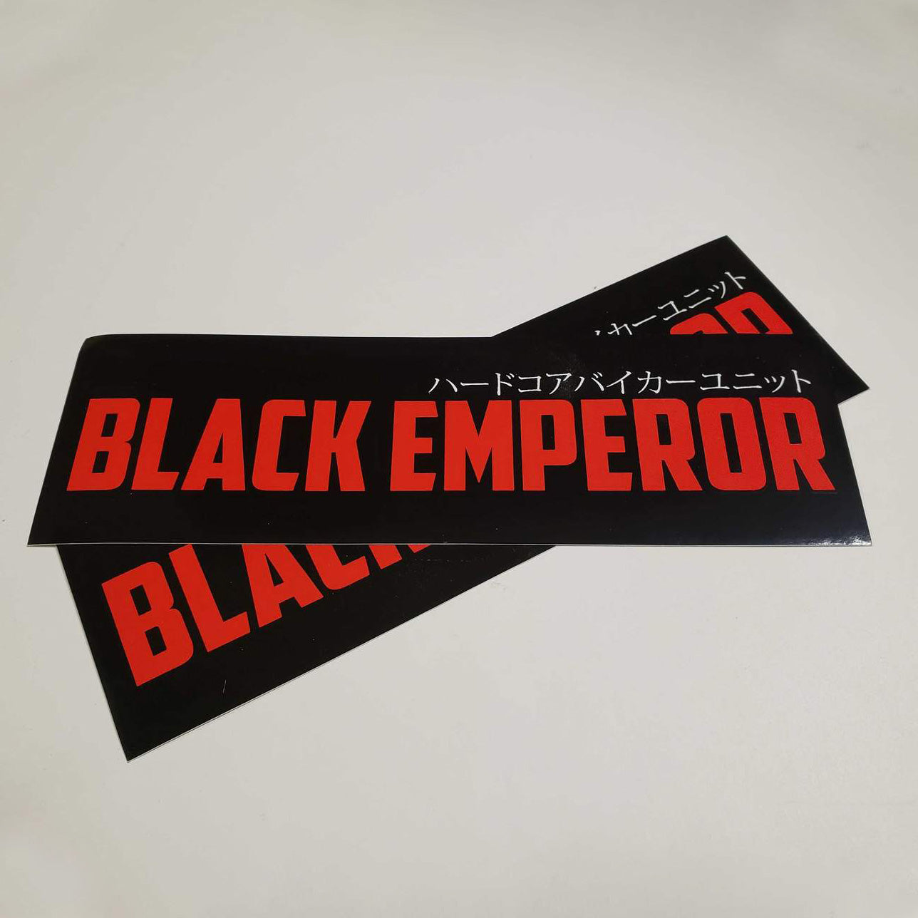 Black Emperor Sticker