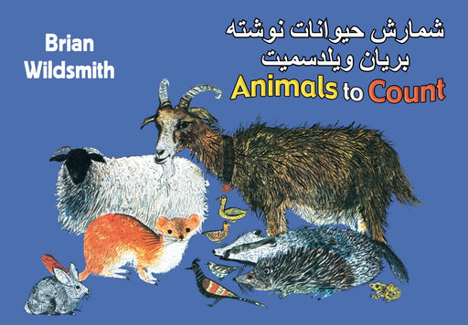 Animals to Count (Farsi/English)