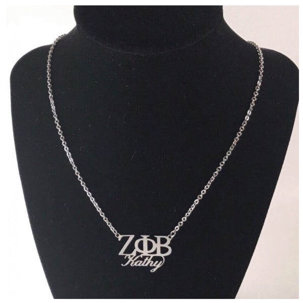 ZETA Name Necklace