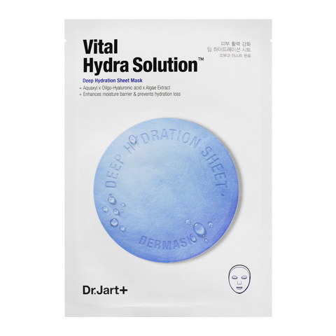Dermask Vital Hydra Solution™ Deep