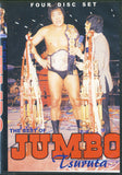 Best of Jumbo Tsuruta - Four Disc Set DVD