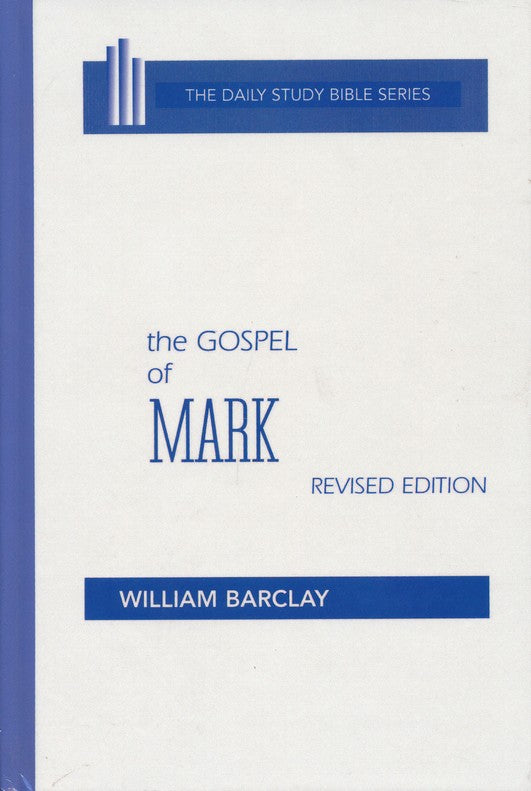 Gospel Of Mark (Daily Study Bible