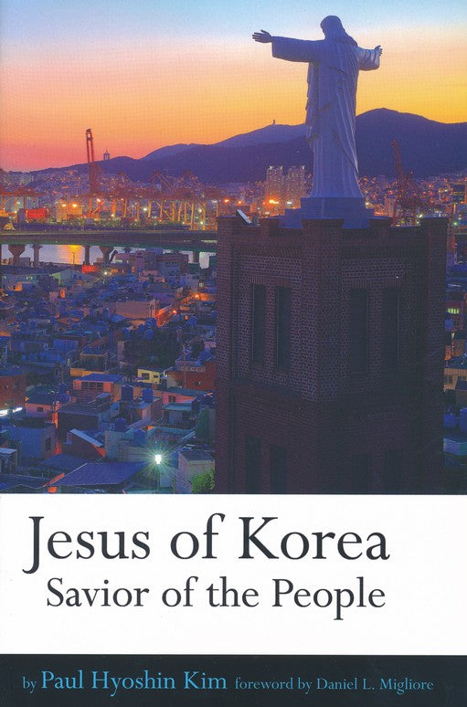 Jesus of Korea