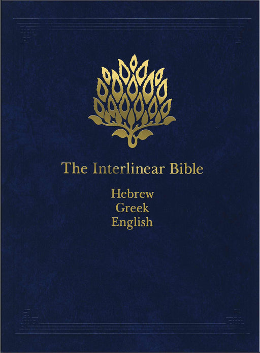Interlinear Bible-Hebrew/Greek/English (KJV)-Hardcover