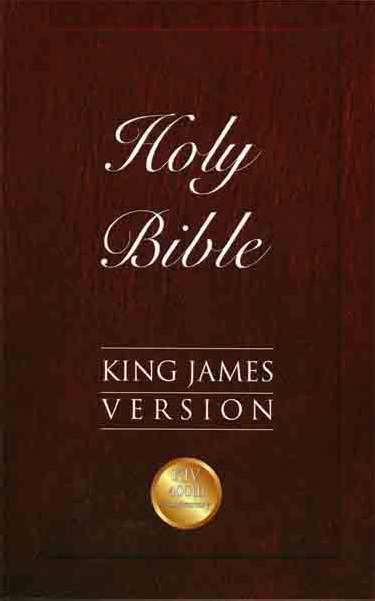 KJV 400th Anniversary Seal Bible-Brown Softcover