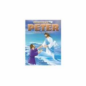 Peter Walks On Water (Famous People Of The Bible)