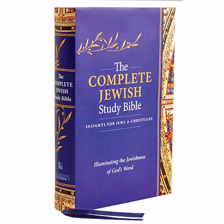 Complete Jewish Study Bible-Hardcover