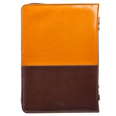 Stand Firm in the Lord in Brown Philippians 4:1 Bible Cover