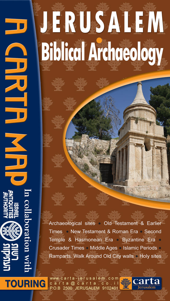 Jerusalem: Biblical Archaeology