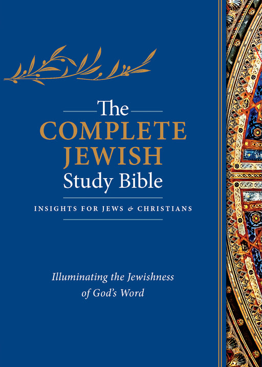 Complete Jewish Study Bible-Black Genuine Calfskin Leather Indexed