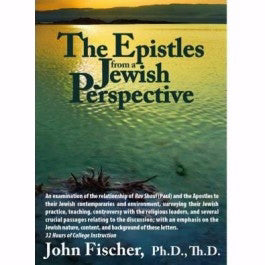 DVD-The Epistles From A Jewish Perspective