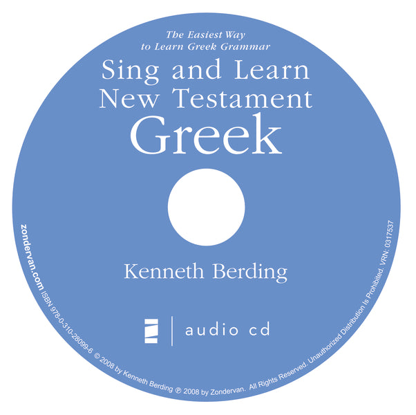 Sing and Learn New Testament Greek