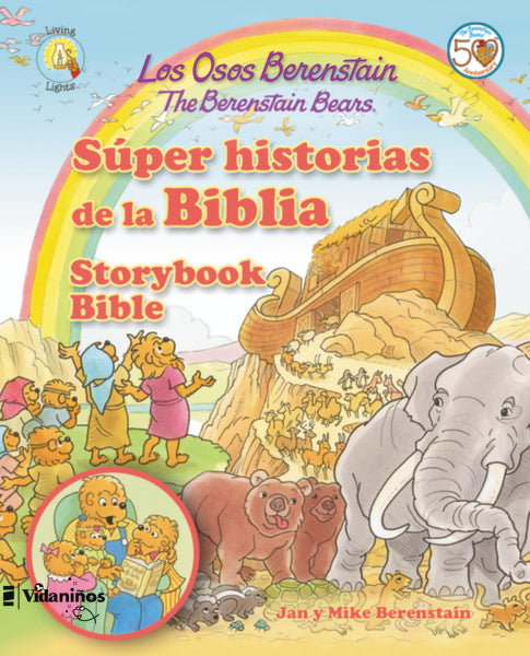 Los Osos Berenstain súper historias de la Biblia / The Berenstain Bears Storybook Bible