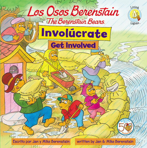 Los Osos Berenstain Involúcrate / Get Involved
