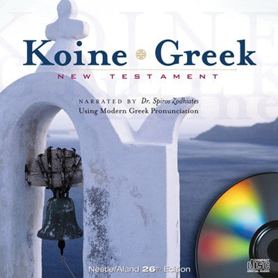 Koine Greek New Testament on MP3 Audio CDs