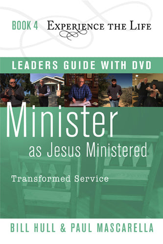 Minister as Jesus Ministered Leader's Guide with DVD