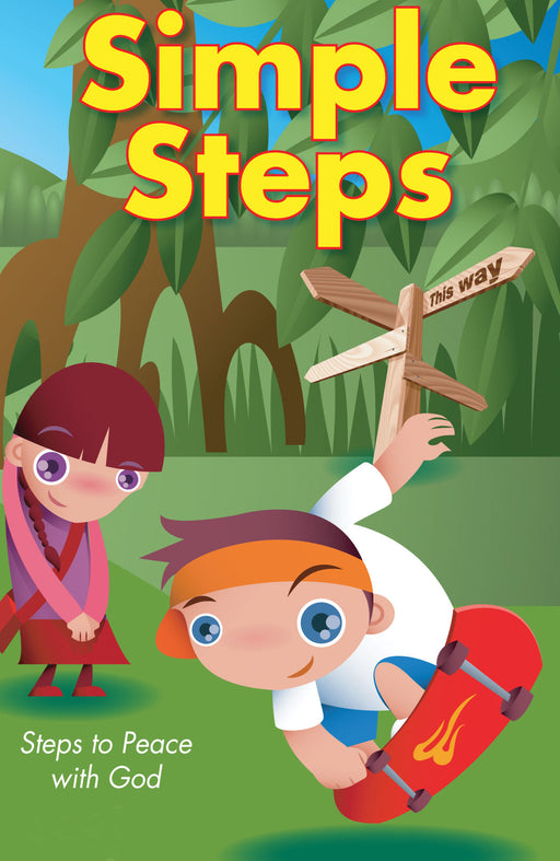 Simple Steps to Peace with God (ATS) (Pack of 25)