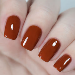 "Gel Polish MASU MASU ""Cinnamon"", 8ml - Nailshop.ae"