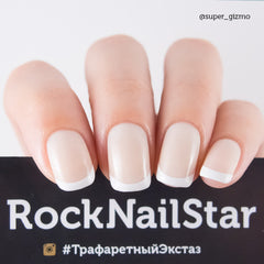 RockNailStar vinyl stencils - French Mini