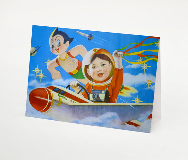 Surpass Astro Boy! Notecard | Red Type Ink